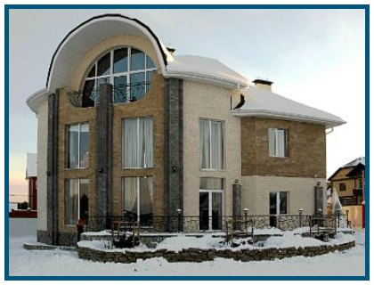 Дом на Архиерейке